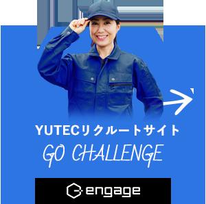 YUTEC Engage
